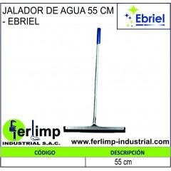 JALADOR DE AGUA 55 CM - EBRIEL